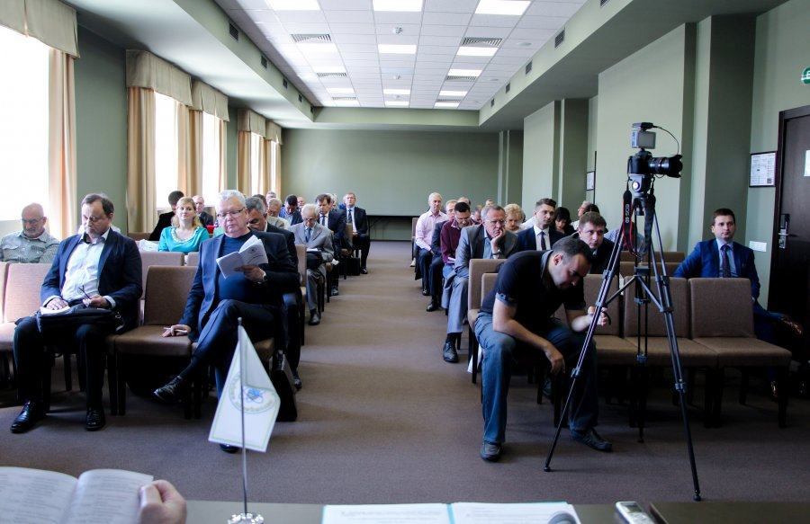 May 25, 2017 I Conference of the Ukrainian Nuclear Society