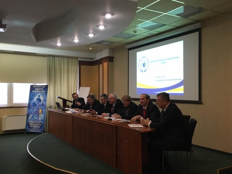 The general meeting of members of the Ukrainian Nuclear Society was held