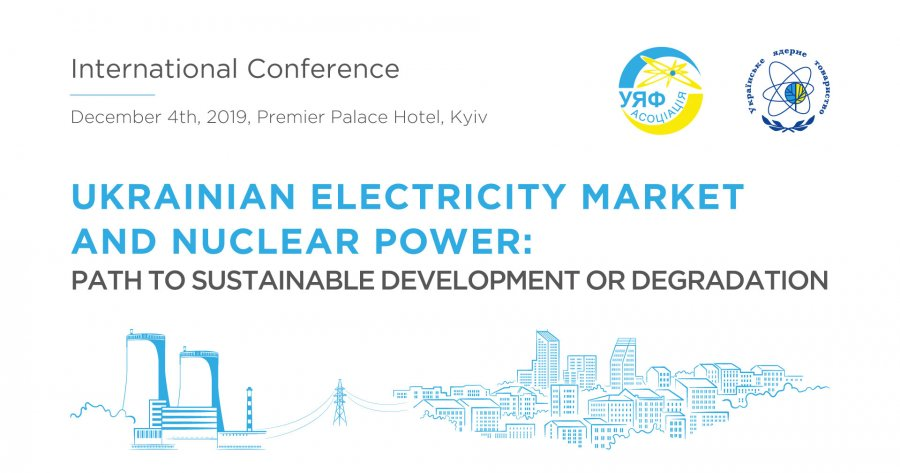 International Conference «Ukrainian Electricity Market and Nuclear Power: Path to Sustainable Development or Degradation»