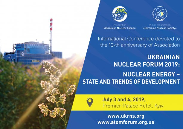International Conference «Ukrainian Nuclear Forum 2019: Nuclear energy – state and trends of development»