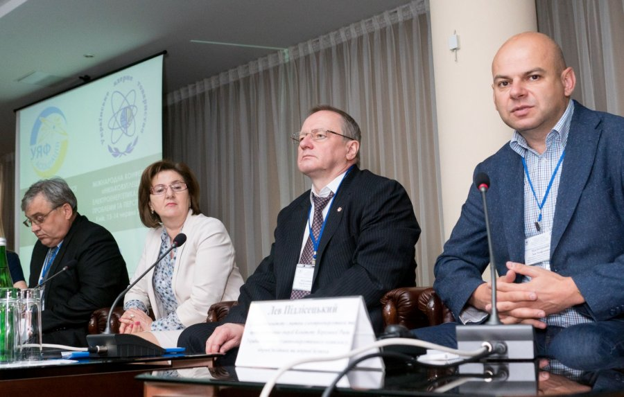 "The Ukrainian Nuclear Society and the Ukrainian Nuclear Forum co-organized the International Conference ""Low-Carbon Energy: Trends, Challenges and Prospects"""