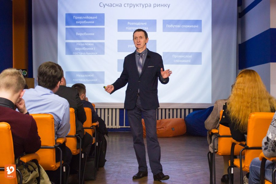 "The report from the open lecture ""The new model of the energy market of Ukraine"""